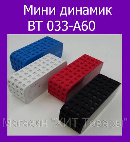 Мини динамик BT 033-A60!Опт, фото 2