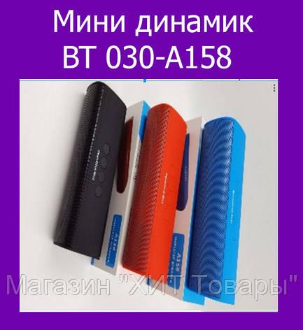 Мини динамик BT 030-A158, фото 2