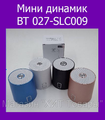Мини динамик BT 027-SLC009!Опт, фото 2