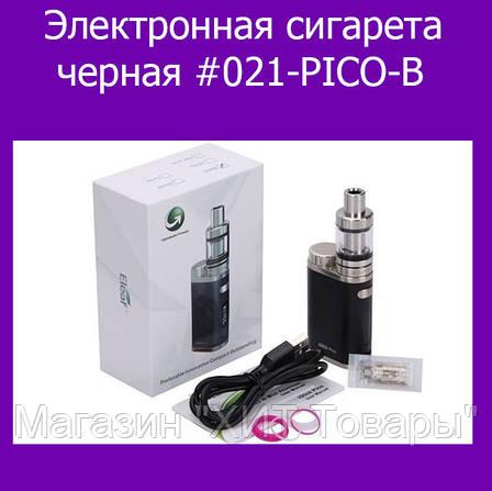 Электронная сигарета черная #021-PICO-B!Опт, фото 2