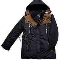 """Куртка подростковая для мальчиков """"Columbia-main"""" 10-15 лет +бежевый Оптом 300901"""