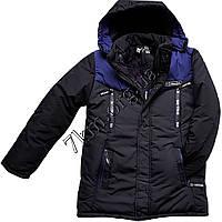 """Куртка подростковая для мальчиков """"Columbia-main"""" 10-15 лет +синий Оптом 300901"""