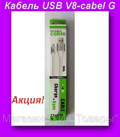 Кабель USB V8-cabel G,Кабель USB,Кабель-переходник USB!Акция, фото 2