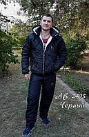 Мужской лыжный костюм на овчине 48 50 52 54