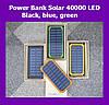 Портативное зарядное устройство с солнечной батареей Power Bank Solar 40000 LED Black, blue, green!Акция