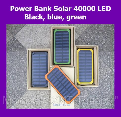 Портативное зарядное устройство с солнечной батареей Power Bank Solar 40000 LED Black, blue, green!Акция, фото 2