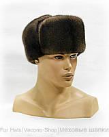 Норковая мужская меховая шапка, цельная.(коричневая)