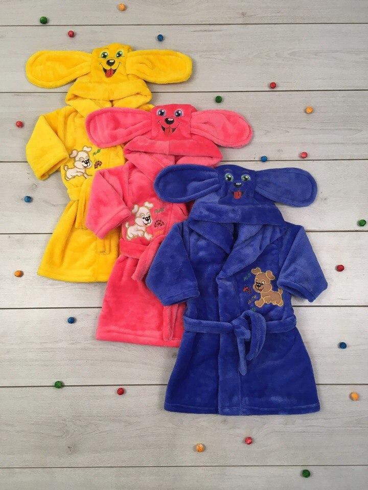 Махровый детский халат Собачка Размер 68 - 86 см