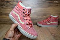 Зимние женские+подростковые кеды+высокие кроссовки  Vans розовые замша+мех