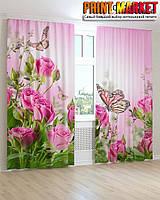 Фотошторы розовые розы и бабочки