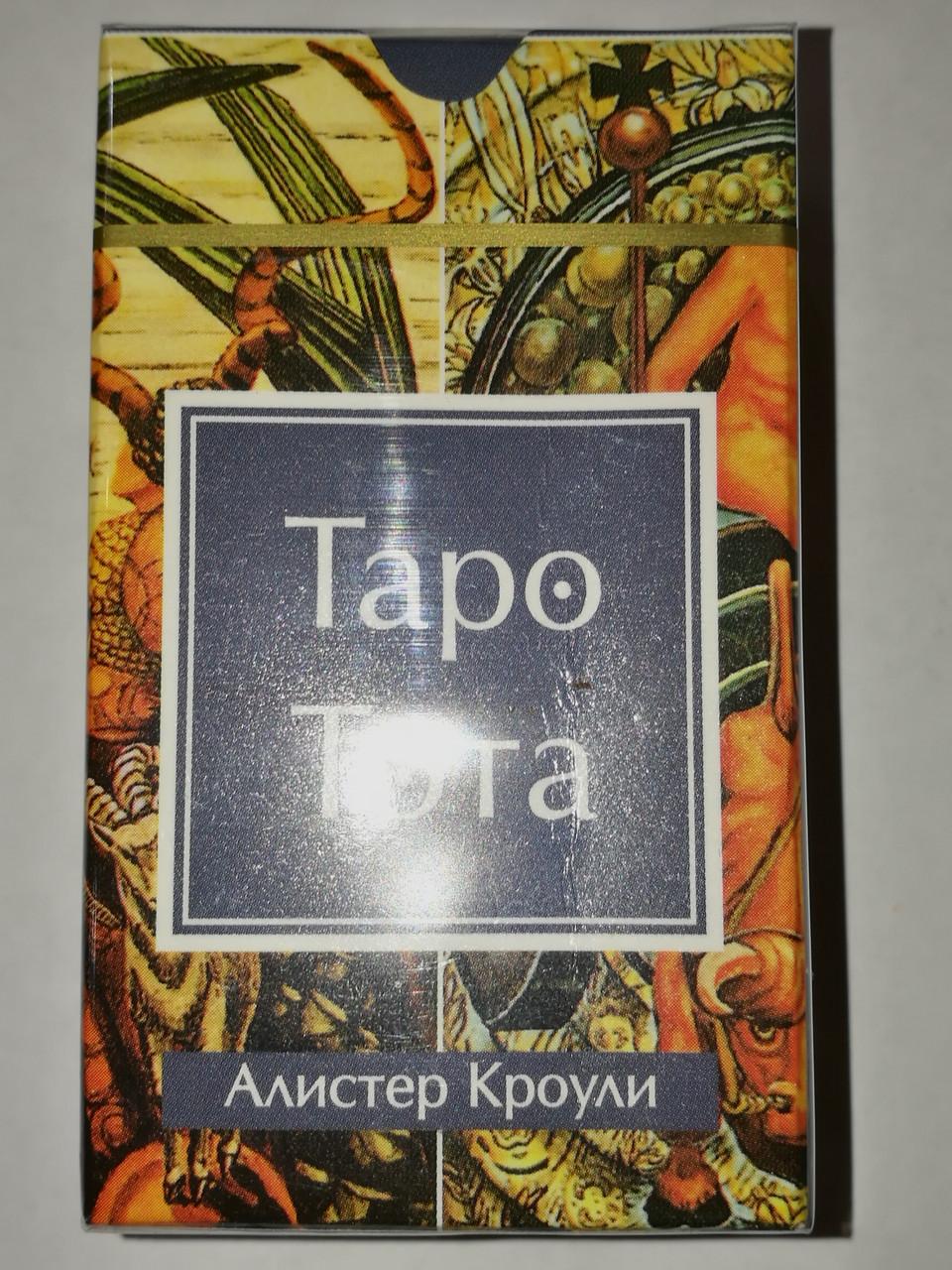 """Карты Таро """"Тота"""" (мини)"""