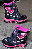 Детская зимняя обувь для девочки  с 28 по 33
