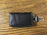 Ключниця Bretton, фото 2