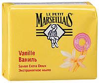 Мыло Le Petit Marseillais Ваниль 90 г
