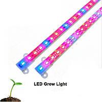 Фитосветильник  для растений  Led 7W  SMD 5630/5730    50сm  12V