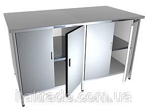 Стіл-тумба з розпашними дверима (4 шт.) і 2-ма полицями