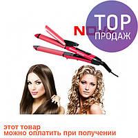 Утюжок выпрямитель плойка для укладки волос 2 в 1 Nova 2009 / для укладки волос
