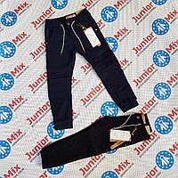 Котоновые детские брюки на флисе для мальчиков  оптом  GRACE