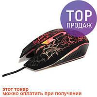 USB игровая мышь мышка UKC Gamer Mouse X2 / Аксессуары для компьютера