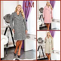 48,50,52,54,56,58 Красивое осеннее женское пальто батал Кэри большое демисезонное розовое серое светлое прямое