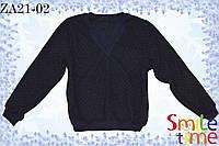 Свитер утепленный с V-образным вырезом р.122,128,134,140,146,152 SmileTime, темно-синий