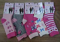 Детские носочки термо для девочек оптом, MR PAMUT, 23-38 рр.,  № СР5807, фото 1