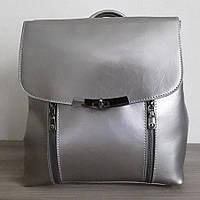 Рюкзак - сумка  женский кожаный серебряный 1024-2