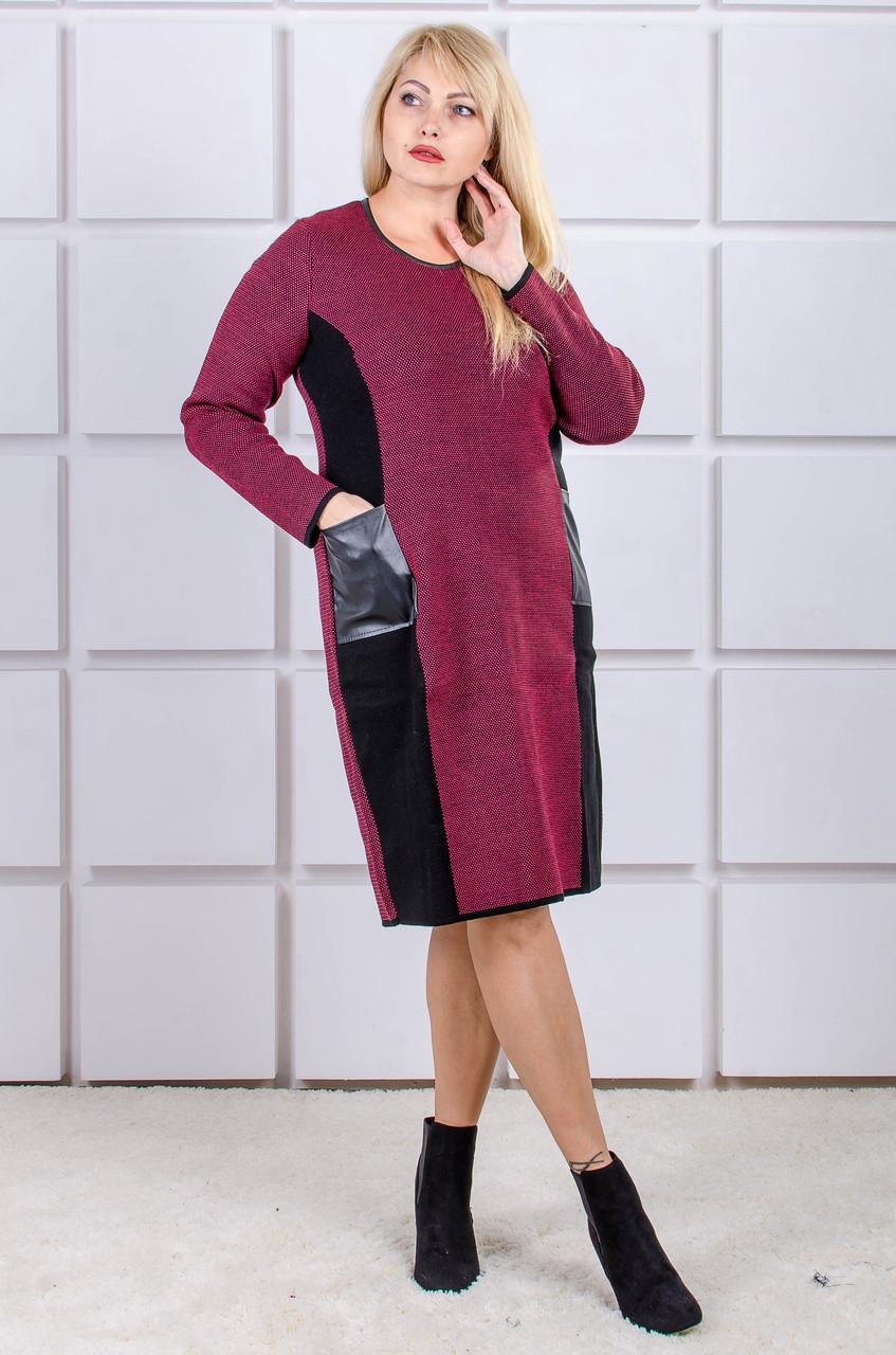 Вязаное платье большой размер Stil бордо (46-56)
