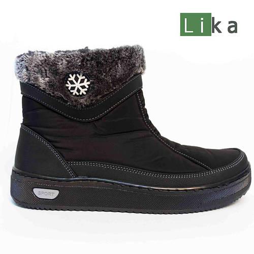 Дутики оптом - Жіноче взуття оптом Lika 824dc59551c1d