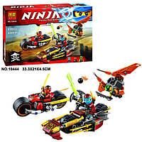 """Конструктор Bela Ninja 10444 (аналог Lego Ninjago 70600) """"Погоня на ниндзяциклах"""" 230 детали"""