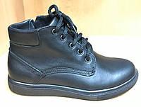 Демисезонные кожаные ботиночки для мальчиков размеры 33-39