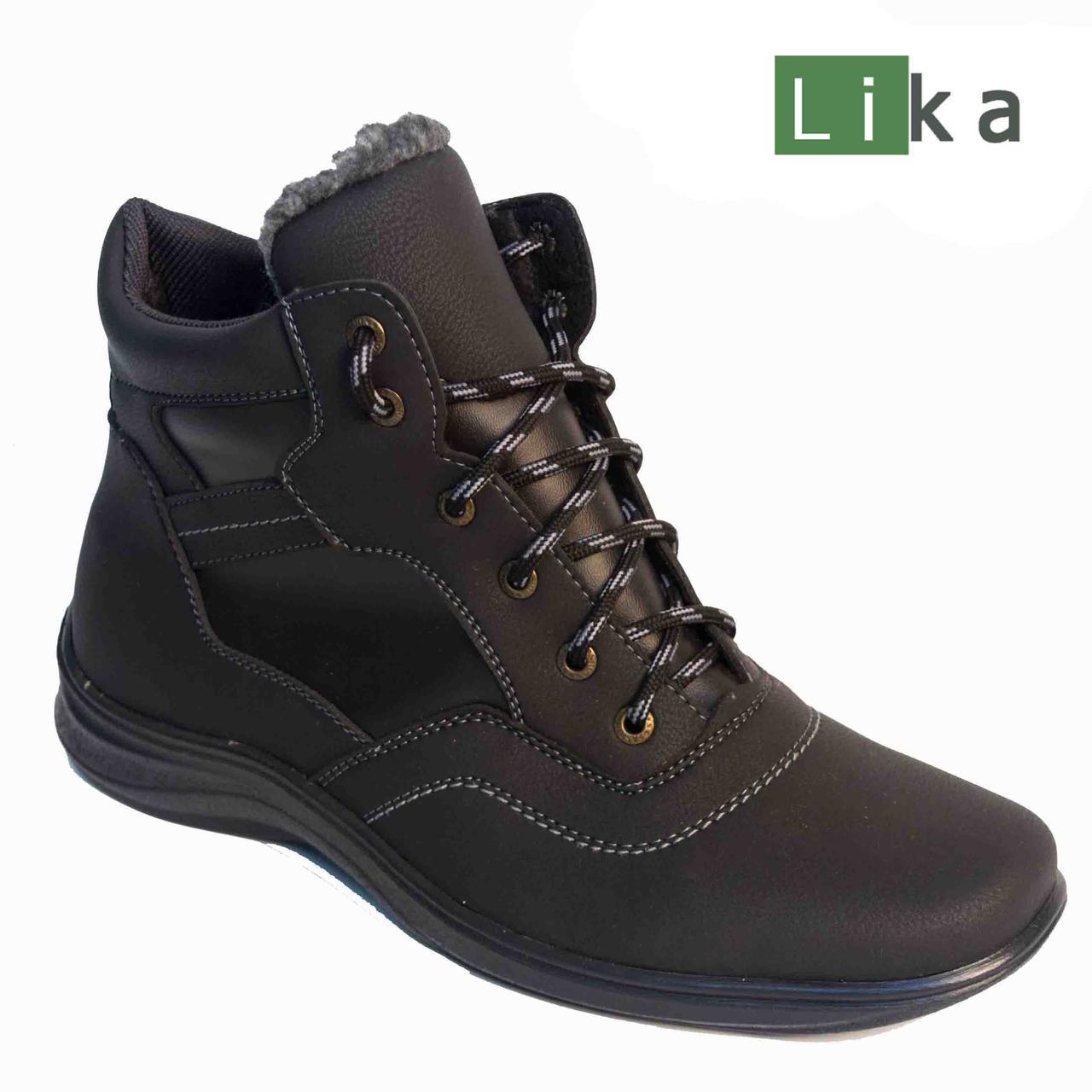 Чоловіче взуття оптом - Львівська фабрика взуття Lika 6420210b61f7c