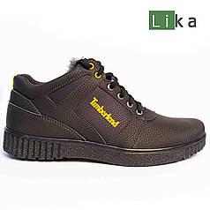Чоловіче взуття оптом - Львівська фабрика взуття Lika 463792958c45a