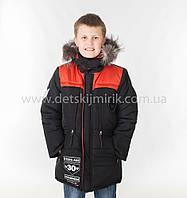 """Детская зимняя  куртка """"Стин"""" для мальчика ,Зима 2018  , фото 1"""