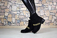 Стильные ботинки с цепочкой,черные,иск.замша,р.37 ,39