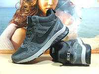 Мужские кроссовки зимние Nike Zoom серые 43 р.