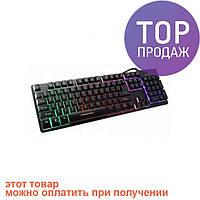 USB проводная компьютерная клавиатура ZYG 800 с подсветкой / Компьютерные аксессуары