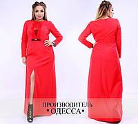 5fbe3853dfbc Одесса. Вечернее платье большого размера осень весна недорого Украина  интернет-магазин Фабрика моды ( р.