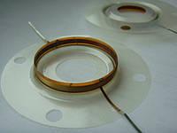 Мембрана D8R2408 (алюминий) для пищалок JBL 2406, 2408, 2408H, 2408H-2, фото 1