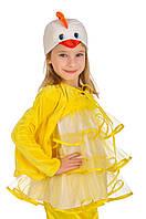 Детский костюм Цыпочка, рост 100-110 см