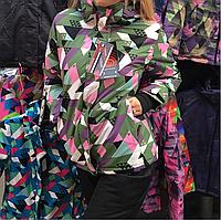 Лыжная женская куртка теплая высшего качества, зима 2018 SALE