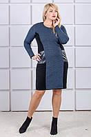 Теплое платье вязка размер плюс Stil джинс (46-56)