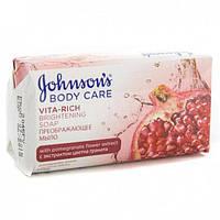 Мыло Johnson's Body Care Vita Rich Преображающее с экстрактом цветка граната 125 г