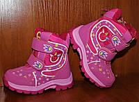 Зимней обувь  для девочки 30 раз