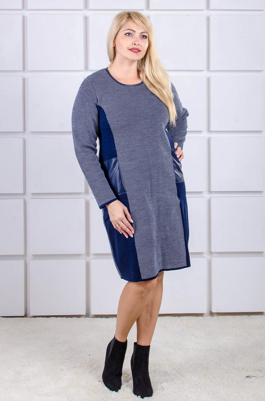Вязаное платье большой размер Stil синий (46-56)