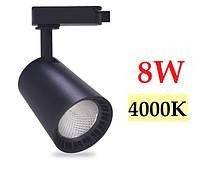 Трековый светильник светодиодный Feron AL100 8W (черный)