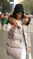 Женская куртка демисезонная.Без меховой опушки