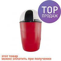 Кофемолка Domotec MS-1306 200W / электроприбор для приготовления кофе