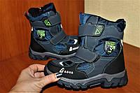 Детская зимняя обувь мальчиков 32-36