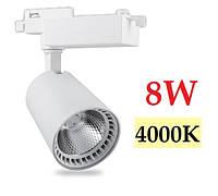 Трековый светильник светодиодный Feron AL100 8W (белый)